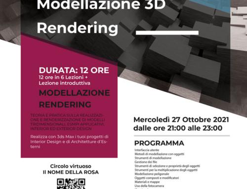 MODELLAZIONE 3D E RENDERING